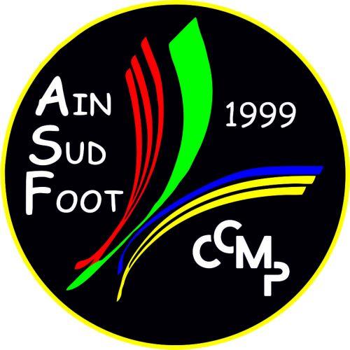 Ain Sud annonce un attaquant en provenance d'Espagne
