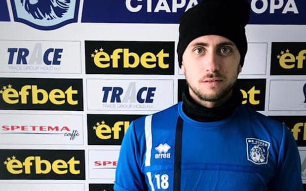 Thimothe Rubin quitte le FC Vaulx