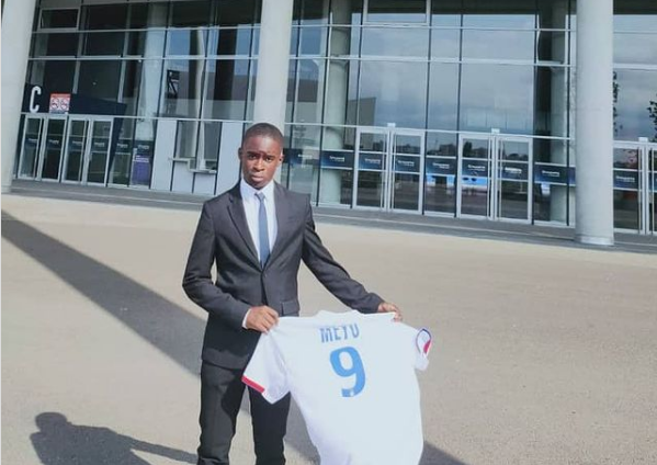 Bryan Meyo Ngoua (OL) retenu en équipe de France U16
