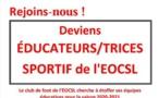 L'OCSL recherche des éducateurs